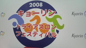 2008091410480001